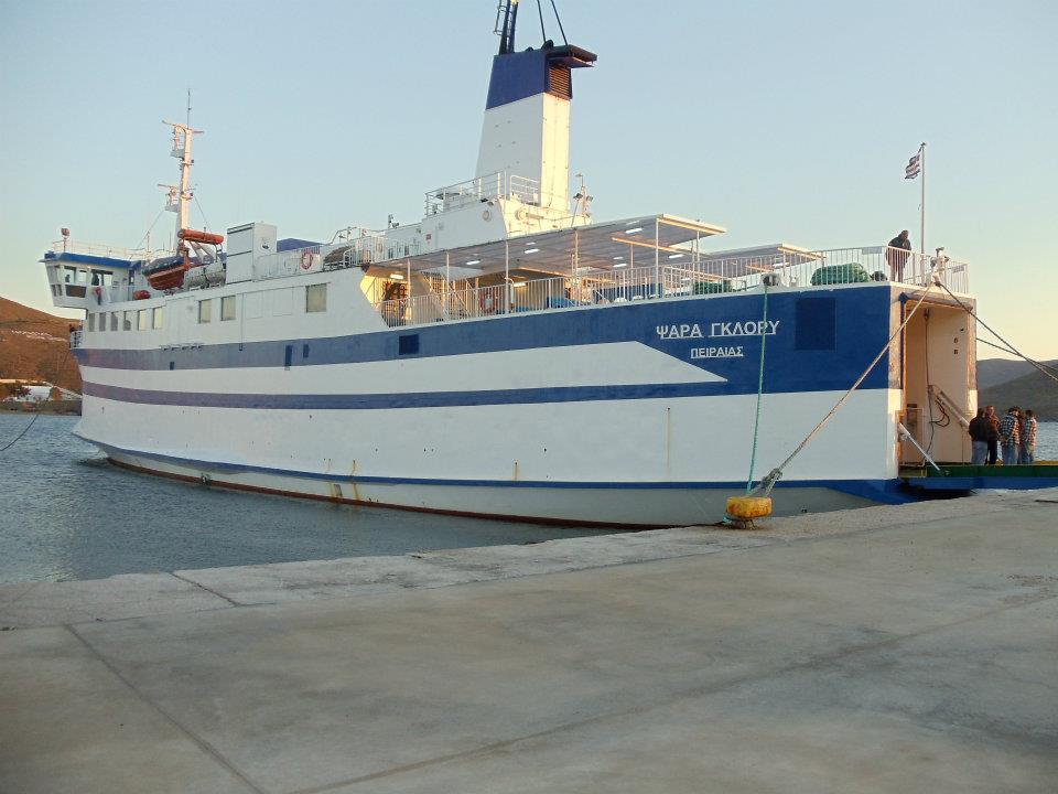 Η Αγία Μαρίνη Ι Ν.Ε. δραστηριοποιείται εδώ και χρόνια στη γραμμή Ψαρά –  Χίο e42cf455889